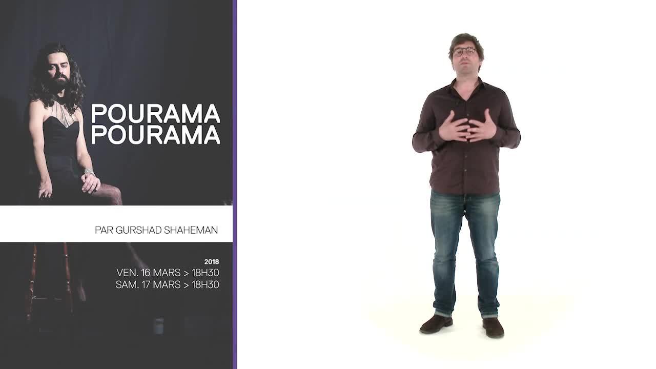 """Vidéo """"Pourama Pourama"""" - Présentation par Le Phénix"""