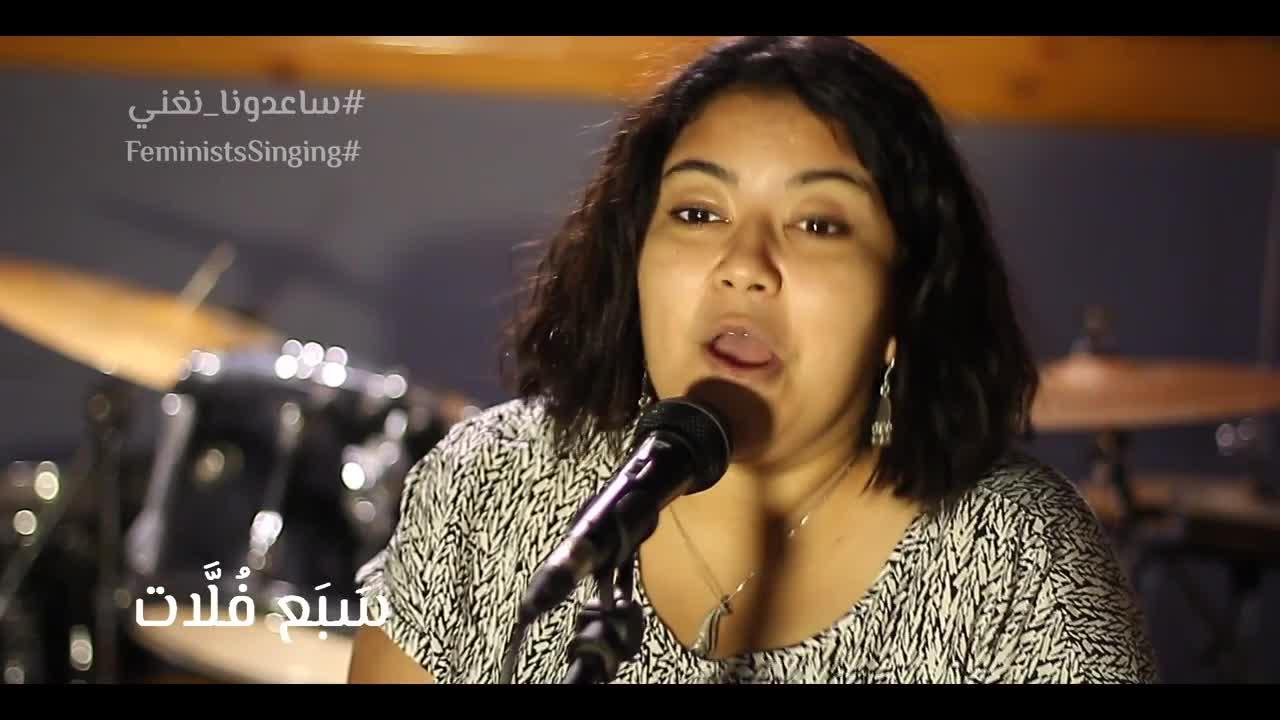 Image du spectacle Fille des Égyptien/nes - Extrait