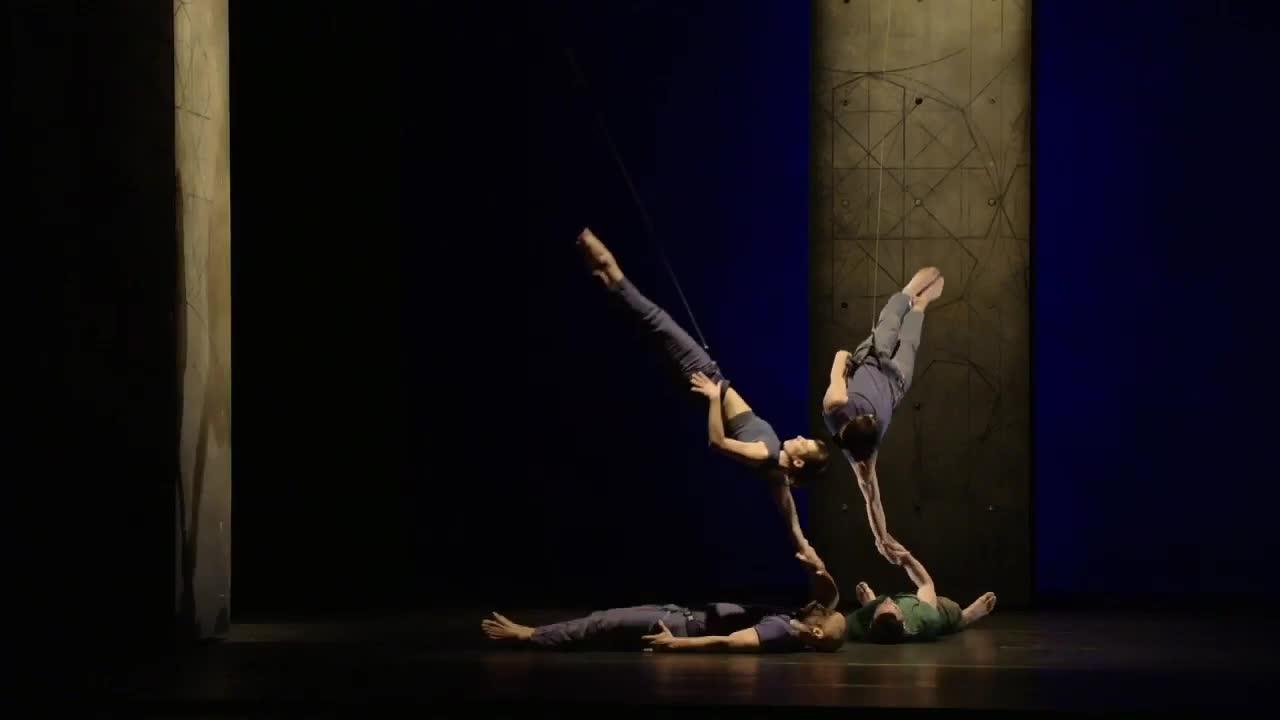"""Vidéo """"Vertikal"""", Mourad Merzouki, extraits"""