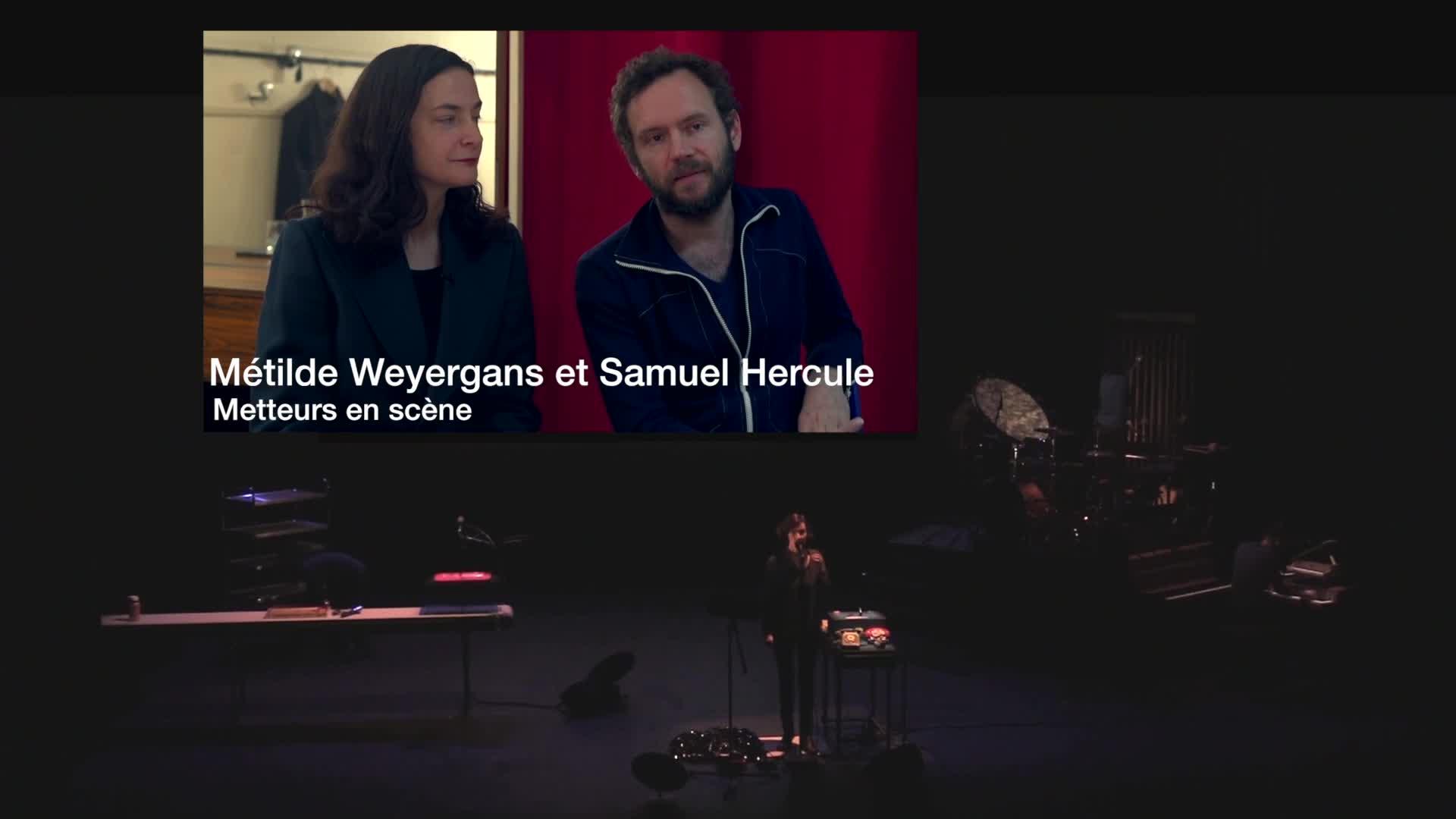 """Vidéo """"Dans la peau de Don Quichotte"""" - Métilde Weyergans/Samuel Hercule - Teaser (2/2)"""