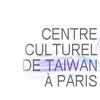 Centre Culturel de Taïwan à Paris