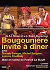 Couverture du dvd de Bougouniéré invite à dîner