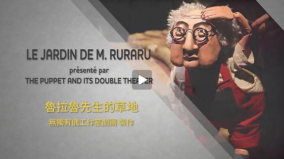 Vidéo Taiwan-Avignon Off 2017 - Trailer