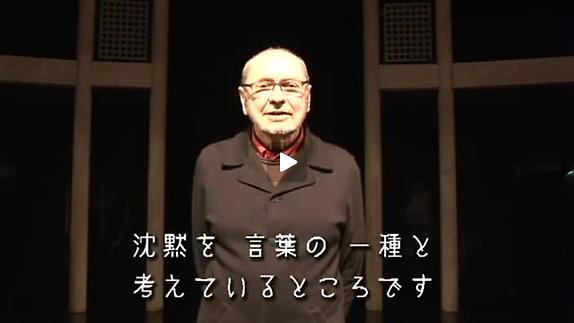 """Vidéo """"Intérieur"""" de Maurice Maeterlinck, présentation par Claude Régy"""