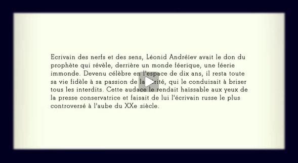 "Vidéo ""Ekatérina Ivanovna"", m.e.s. D. Gauchard, teaser"