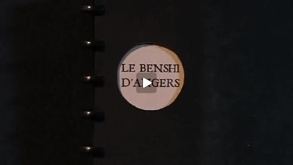 """Vidéo """"Le Benshi d'Angers"""", conception Patrick Corillon - Bande-annonce"""