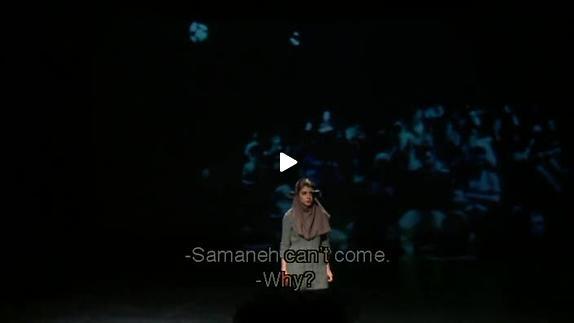 "Vidéo Amir Reza Koohestani - ""Hearing"""