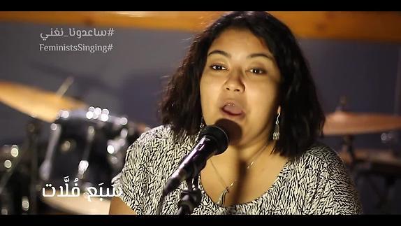 Vidéo Fille des Égyptien/nes - Extrait