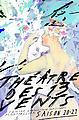 Théâtre des 13 vents
