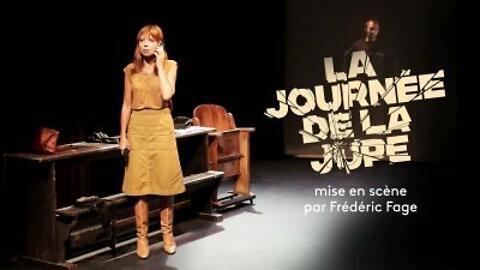 """""""La Journée de la jupe"""" - Jean-Paul Lilienfeld/Frédéric Fage (Captation intégrale)"""