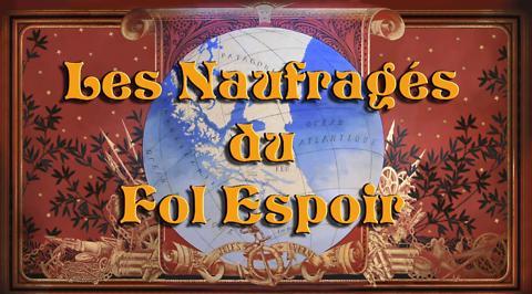 Les Naufragés du Fol Espoir (Partie 1/2) Ariane Mnouchkine