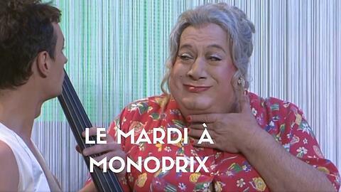 """Le Mardi à Monoprix"" - Emmanuel Darley/Michel Didym (Captation intégrale)"