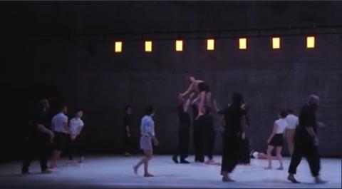 """""""Möbius"""" par la Cie XY et Rachid Ouramdane (version intégrale)"""