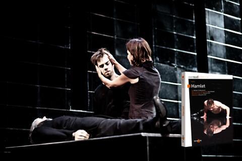 """Hamlet"" - William Shakespeare/David Bobee (Captation intégrale - VOD)"
