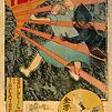 Accueil de « L'Île d'Or (Kanemu-jima) »
