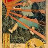 L'Île d'Or (Kanemu-jima)