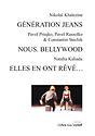 Génération Jeans