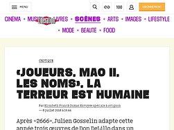 «Joueurs, MaoII, lesNoms», la terreur est humaine