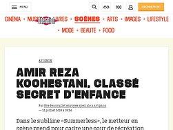 Amir Reza Koohestani, classé secret d'enfance