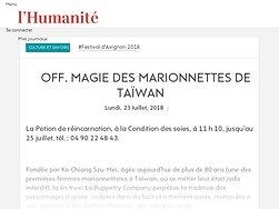 Magie des marionnettes de Taïwan
