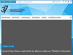 Quand les Dieux sabotent la démocratie au Théâtre Olympia
