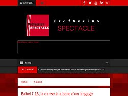 Babel 7.16, la danse à la botte d'un langage univoque
