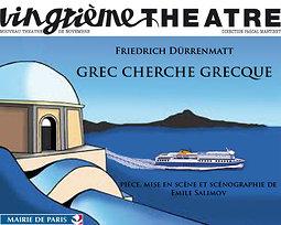 Illustration de Grec cherche Grecque de Dürrenmatt - Vingtième Théâtre