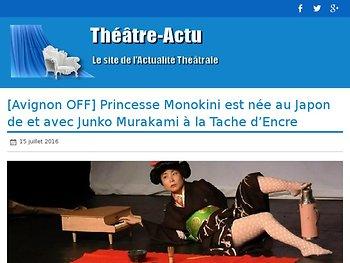 La princesse Monokini est une musicienne