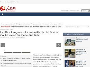 La pièce française « La jeune fille, le diable et le moulin »mise en scène en Chine