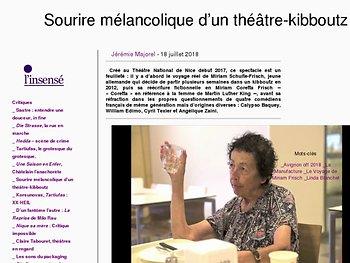 Sourire mélancolique d'un théâtre-kibboutz