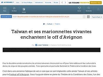 Taïwan et ses marionnettes vivantes enchantent le off d'Avignon