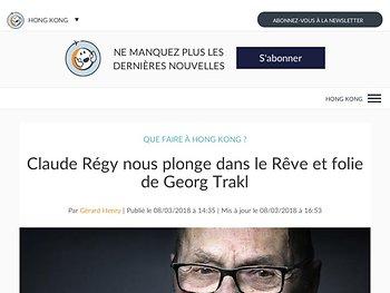 Claude Régy nous plonge dans le Rêve et folie de Georg Trakl