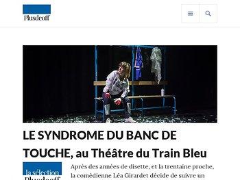 """""""Le Syndrome du banc de touche"""", ou comment muscler son jeu"""
